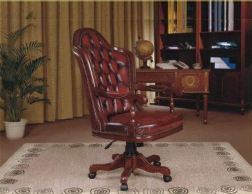 Офисное кресло в Калининграде