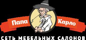 Официальный сайт мебели и каталог сети мебельных магазинов Папа Карло в Калининграде и области. Логотип
