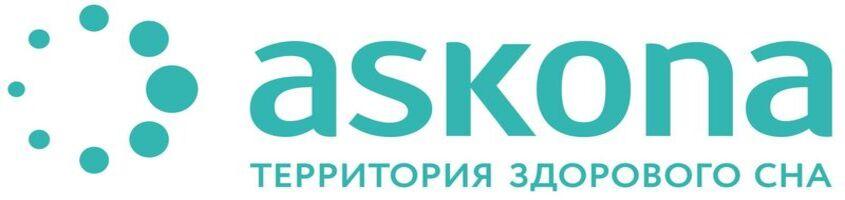 Аскона в Калининграде