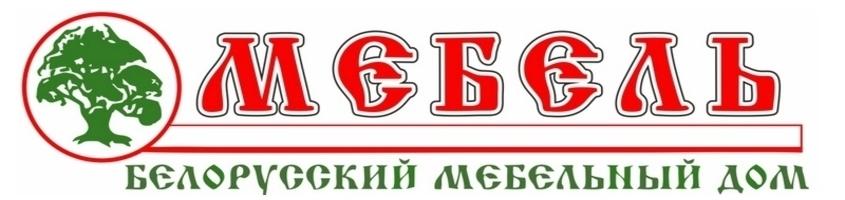 Белорусский мебельный дом в Калининграде