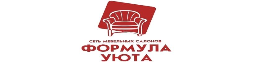 Формула Уюта в Калининграде