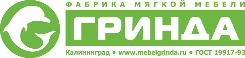Гринда в Калининграде