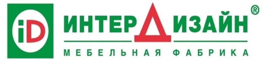 Интердизайн в Калининграде