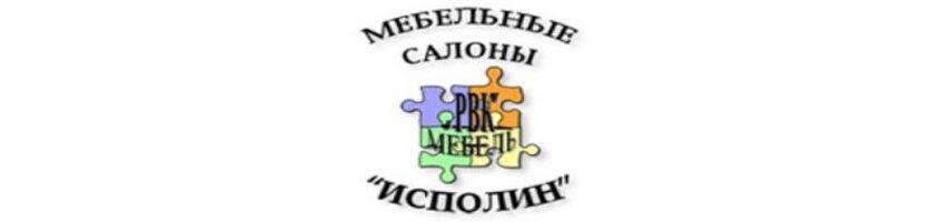 Исполин в Калининграде