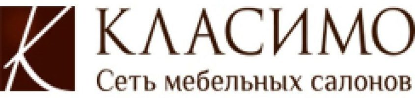 Классимо в Калининграде