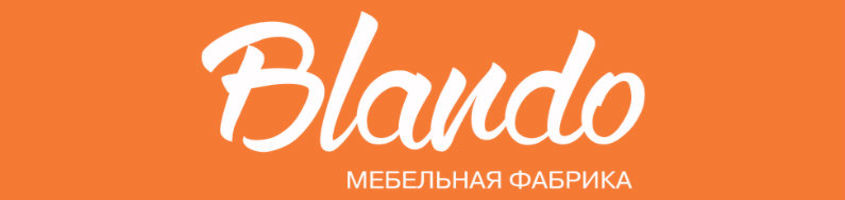 Blando в Калининграде