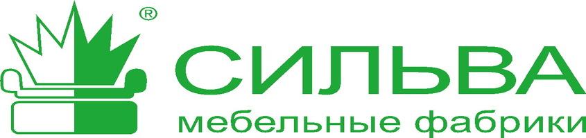 Сильва в Калининграде