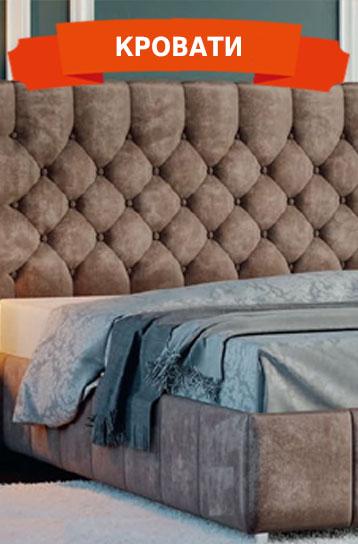 Двуспальные кровати в Калининграде и области